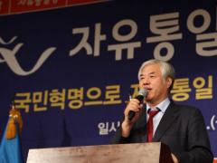 Jeon Kwang-hoon