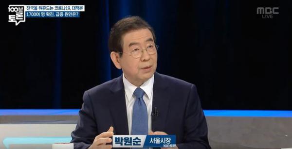 Seoul Mayor Park Won-soon