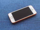 iPhone SE Rumored to Be Launch in the First Half of 2020
