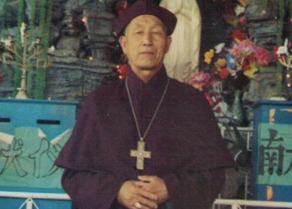 Bishop notified dead after 17 years of missing in China.