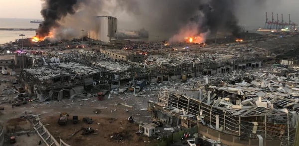 Tragedy of Beirut Explosion occured on August 4