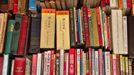 Over 12,864 Christian books are yet to be demolished