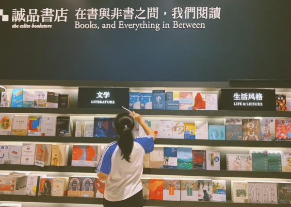 Chinese Library