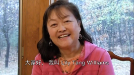 Lily Tang Williams
