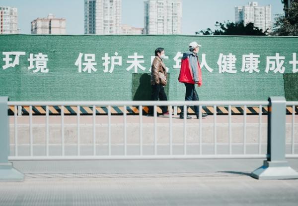 China virus in China