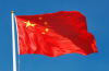 China flag waving communism