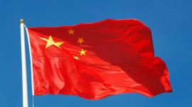 China flag waving communism