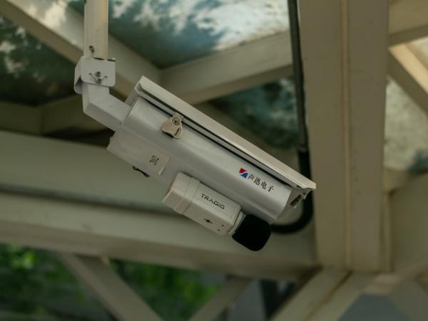 Chinese surveillance camera