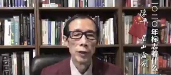 Peking University professor Chen Ping