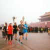 Mark Zuckerberg running through Tiananmen Square in 2016