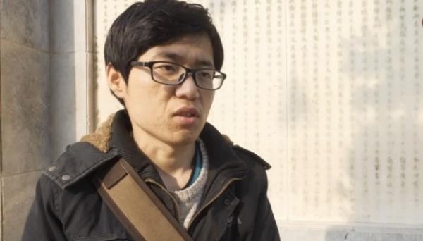 Pang Jian