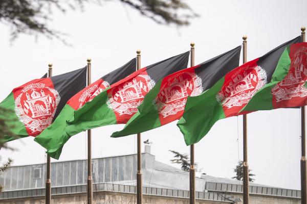 Afghan flags waving
