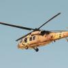 IAF - Sikorsky UH-60 Black Hawk
